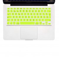 Protector Teclado Macbook Pro / Air / Retina 13 Amarillo Neon