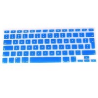 Protector Teclado Macbook Pro / Air / Retina 13 Celeste