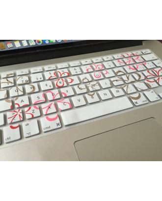 Protector Teclado Macbook Pro-Air-Retina 13  Flores
